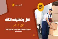 صورة سعر ايجار ونش رفع الاثاث 01096327764 | نقل اثاث